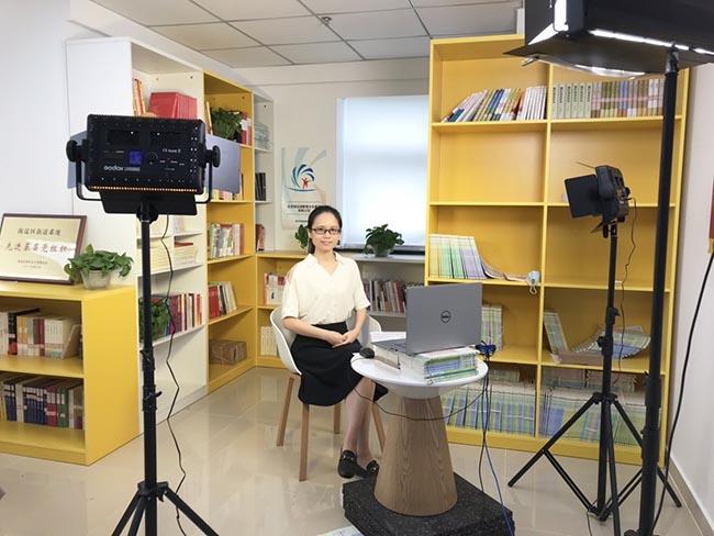中国网络教育电视台