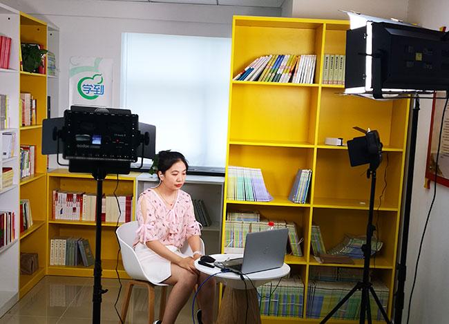 北京恒信源教育文化集团