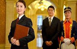 酒店管理师行业技能证书